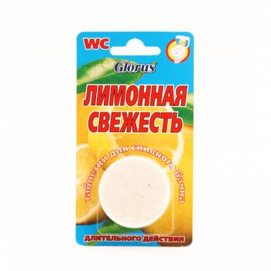 Глорус таблетка WG Цитронелла, лимонная свежесть