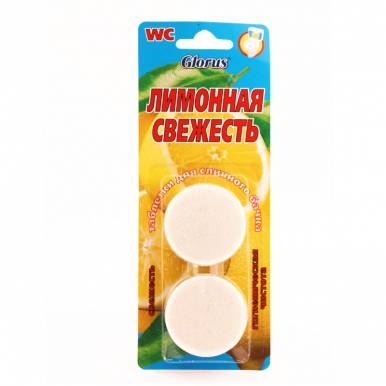 Глорус Таблетка WG ЦИТРОНЕЛЛА 2шт (лимон. свежесть) 40303__