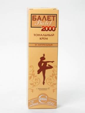 СВОБОДА крем БАЛЕТ 2000 тональный №01 41г натурал