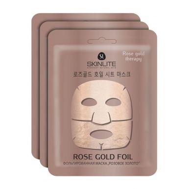 SKINLITE Маска фольгированная Розовое золото