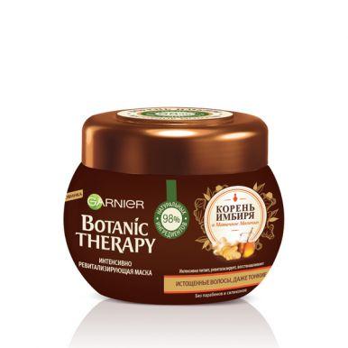 Botanic Therapy маска для истощенных волос Имбирь, 300 мл