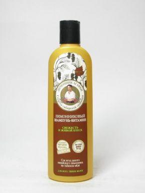 5143 РБА шампунь д/волос лимонниковый свежесть и живой блеск 280 мл.