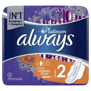 ALWAYS Прокладки Ultra Platinum Normal Plus Single 8шт