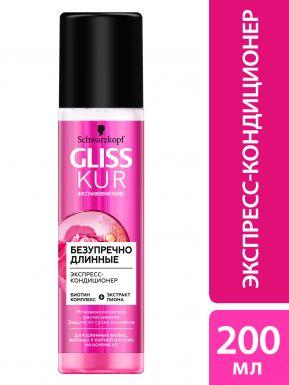 Gliss Kur Экспресс-кондиционер Безупречно длинные, для длинных волос, жирных у корней и сухих на кончиках, 200 мл