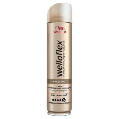 Wellaflex лак для волос Classic суперсильной фиксации, 250 мл