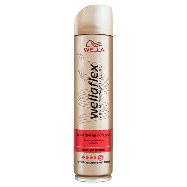 WELLA FLEX Лак для горячей укладки супер-сильной фиксации 250мл WF995/371/992