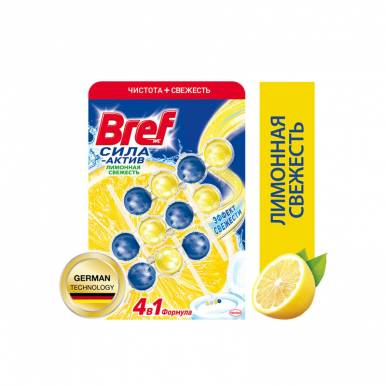 BREF СИЛА-АКТИВ ЛИМОННАЯ СВЕЖЕСТЬ, 3х50 гр