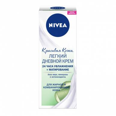 Nivea-Visage крем ДНЕВНОЙ Матирующий для жирной кожи Красивая кожа, 50 мл