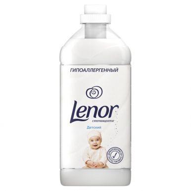 Lenor кондиционер для белья концентрат 2 л, для чувствительной и детской кожи