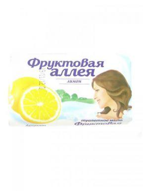 Фруктовая аллея Мыло 90г Лимон