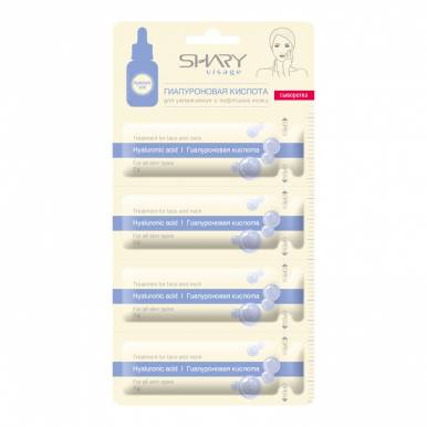 SHARY Сыворотка Гиалуроновая кислота для увлажнения и лифтинга кожи