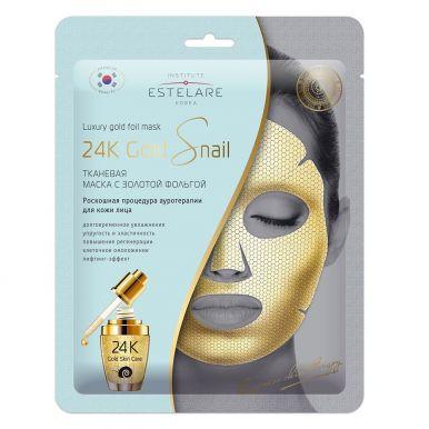 Estelare 24K Gold Snail тканевая маска с золотой фольгой, 25 г__