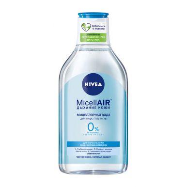 NIVEA-VISAGE Мицеллярная вода Освежающая  Очищение 3 в 1 400 мл 86698