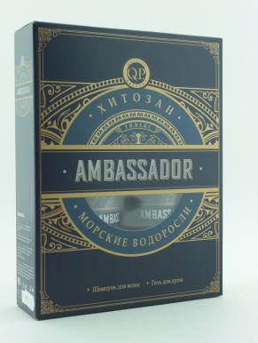 Набор муж Q.P. Ambassador (шампуньс+ гель д/душа)№1120