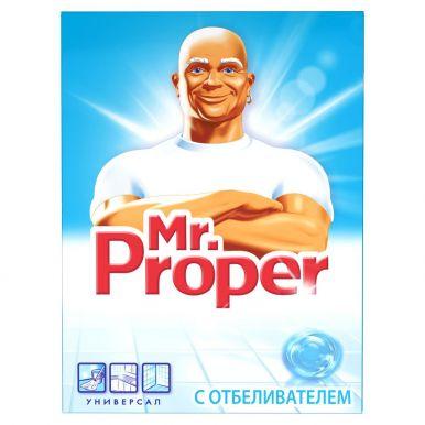 MR. PROPER Чистящий порошок 400г Отбеливающий (065/941)