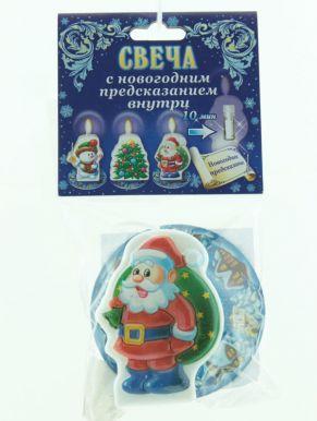 """2342 свеча-барельеф  """"новогоднее предсказание"""" микс/9"""