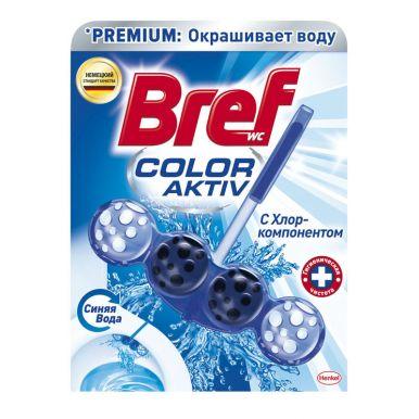 BREF Средство чистящее для унитаза color-aktiv с хлор-компонентом 50 гр