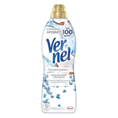 VERNEL Кондиционер д/белья 910мл Арома Кокосовая вода и Минералы