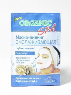 Organic Spa маска-пилинг Омолаживающая, 15 мл