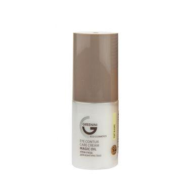 GREENINI Magic Oil Крем-уход  для контура глаз питател, 30мл Y9