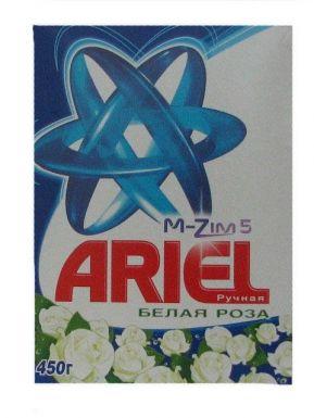 ARIEL стир. порошок 450г Белая роза 922/651