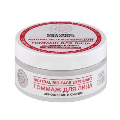 Planeta Organica Pure Гоммаж для лица, 100 мл