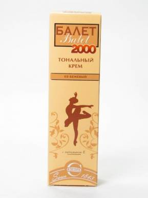 СВОБОДА крем БАЛЕТ 2000 тональный №03 41г бежевый