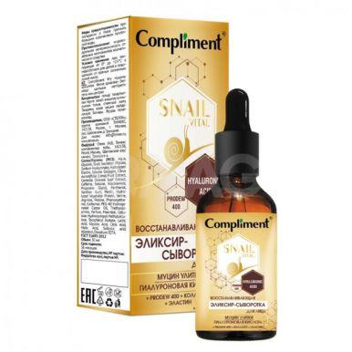 Compliment Эликсир-Сыворотка для лица SNAIL VITAL Восстанавливающая муцин улитки, 25 мл