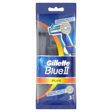 GILLETTE станок одноразовый BLUE-2 PLUS Ultra grip 3шт (314/131/813)__