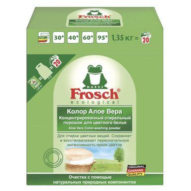 FROSCH стиральный порошок КОЛОР-КОМПАКТ 1350г (защита от УФ)1404569