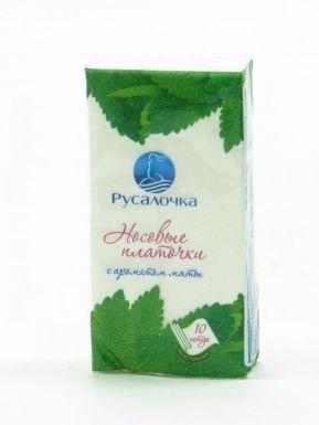Русалочка носовые платочки 3-х слойная с ароматом Мяты, 10 шт