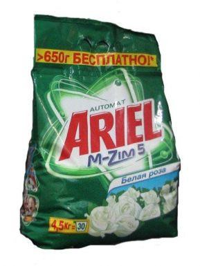 ARIEL стир. порошок AUTOMAT 4500г Белая роза 074/382