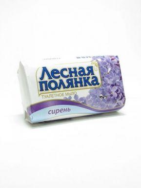 ЛЕСНАЯ ПОЛЯНКА туалетное мыло СИРЕНЬ 90г/1719