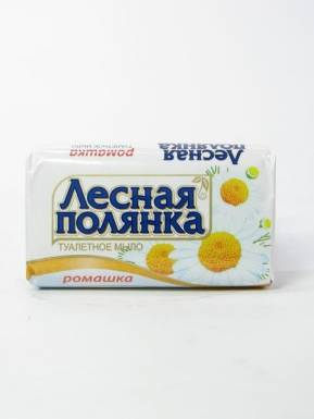 ЛЕСНАЯ ПОЛЯНКА туалетное мыло РОМАШКА 90г/1718