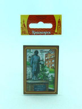 Магнит 2D фото Красноярск-4 М15-104
