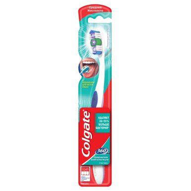 Colgate зубная щетка 360, Суперчистота всей полости рта, средняя жесткость, артикул: Fcn21315