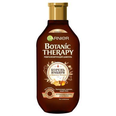 BotanicTherapy Шампунь д/истощен.волос Имбирь 250мл