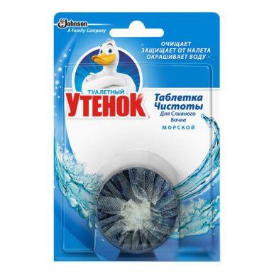 ТУАЛЕТНЫЙ УТЕНОК Таблетка Чистоты 50г Морской