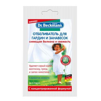 Dr.Beckmann Отбеливатель д/гардин и занавесок 80гр (эконом. упаковка)41242/41244
