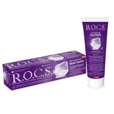 ROCS Зубная паста Активный магний, 94 гр
