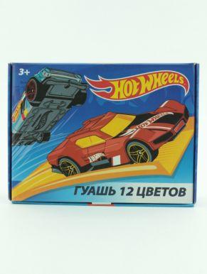 "88762 Гуашь 12 цветов ""Hot Wheels"" *20 мл"