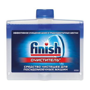 FINISH Очиститель для шлангов Пмм, 250 мл