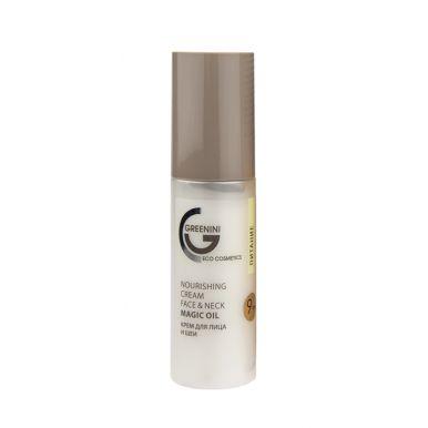 GREENINI Magic Oil Крем для лица и шеи питательный  50мл  Y9