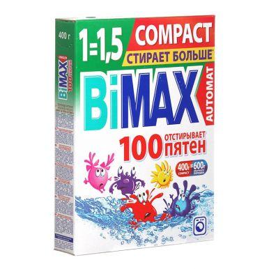 Bimax стиральный порошок Automat 100 Пятен, 400 г