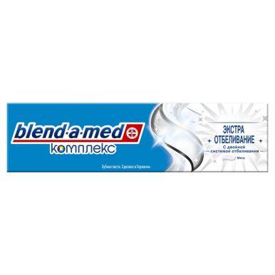 BLEND_A_MED з/паста COMPLETE 7 ОТБЕЛИВАНИЕ 100мл (852/570/411)__