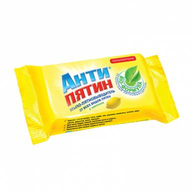 АНТИПЯТИН хоз мыло 90г Лимон