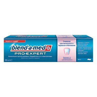 BLEND_A_MED з/паста ProEXPERT Снижение чувствительности зубов 100мл
