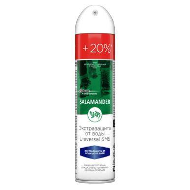SALAMANDER Universal SMS 250/300мл Аэрозоль-пропитка водоотталк.