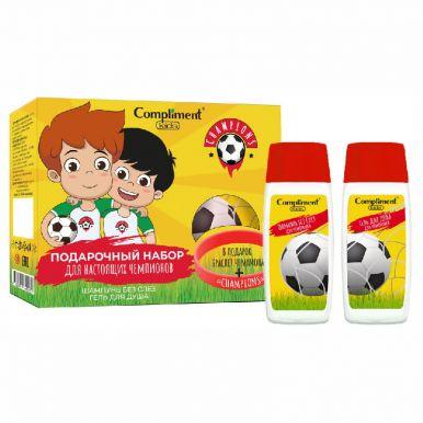 Compliment kids Подарочный набор Champions (шампунь для волос, 200мл + гель для душа, 200мл+браслет)