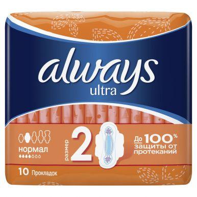 ALWAYS Прокладки ULTRA NORMAL 10шт AL/780/863/175
